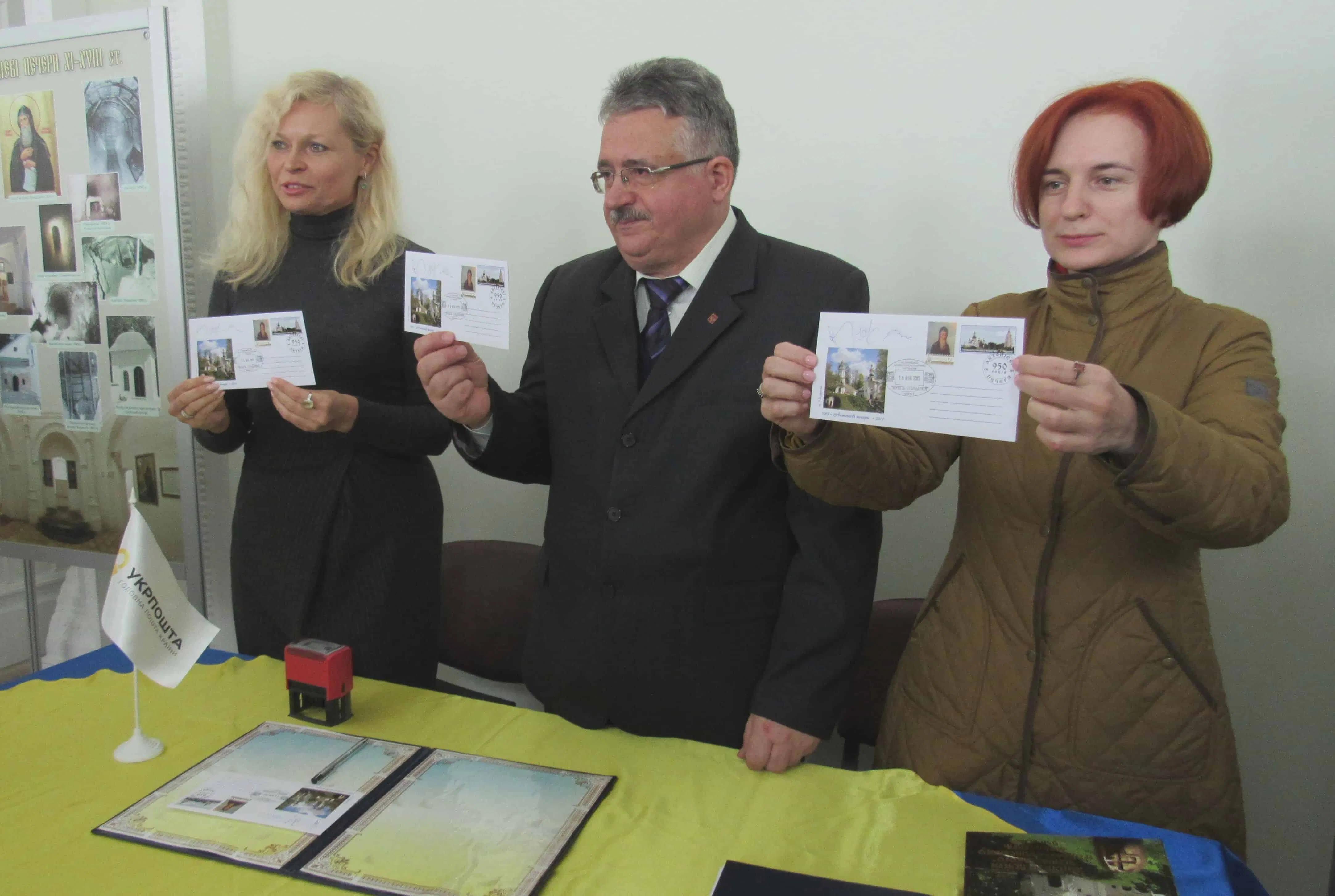 Вшанували урочистою академією, конвертом з маркою, конференцією та книжкою
