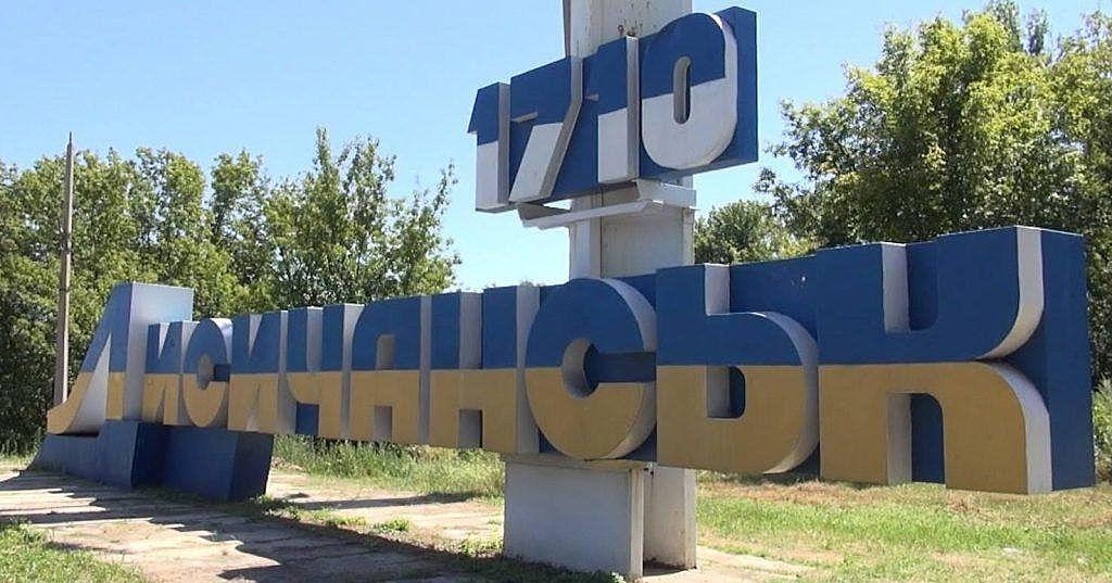 Облгосадминистрация —  гарант погашения задолженности в Лисичанске