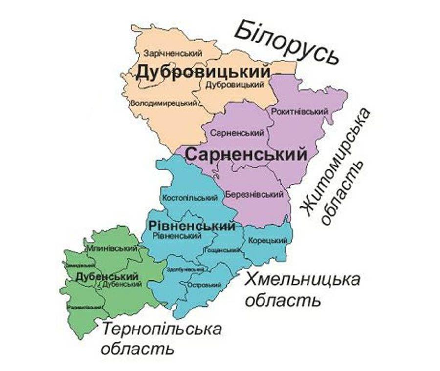 У Рівному обговорили пропозиції з удосконалення адміністративно-територіального устрою