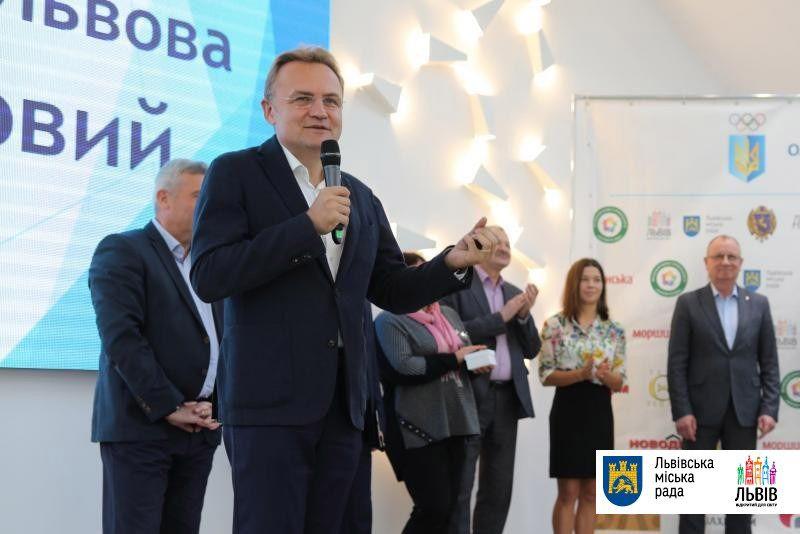 Велика мрія Львівського міського голови