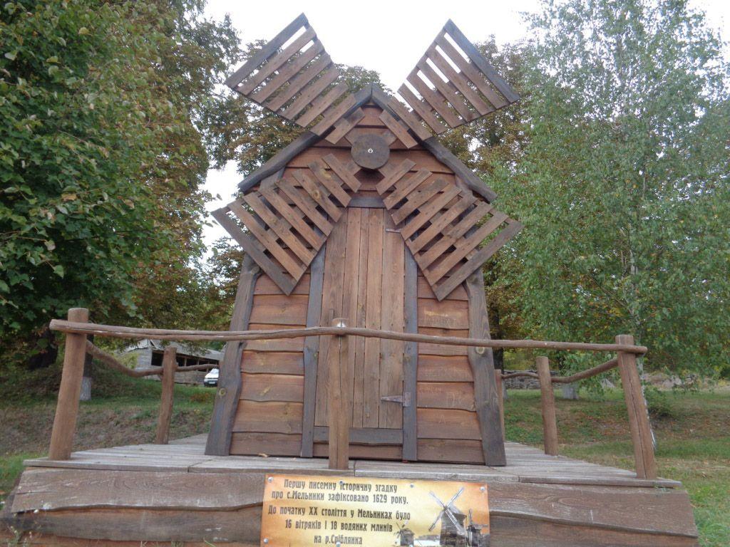 Кто спасет ветряные мельницы в Черкасской области?
