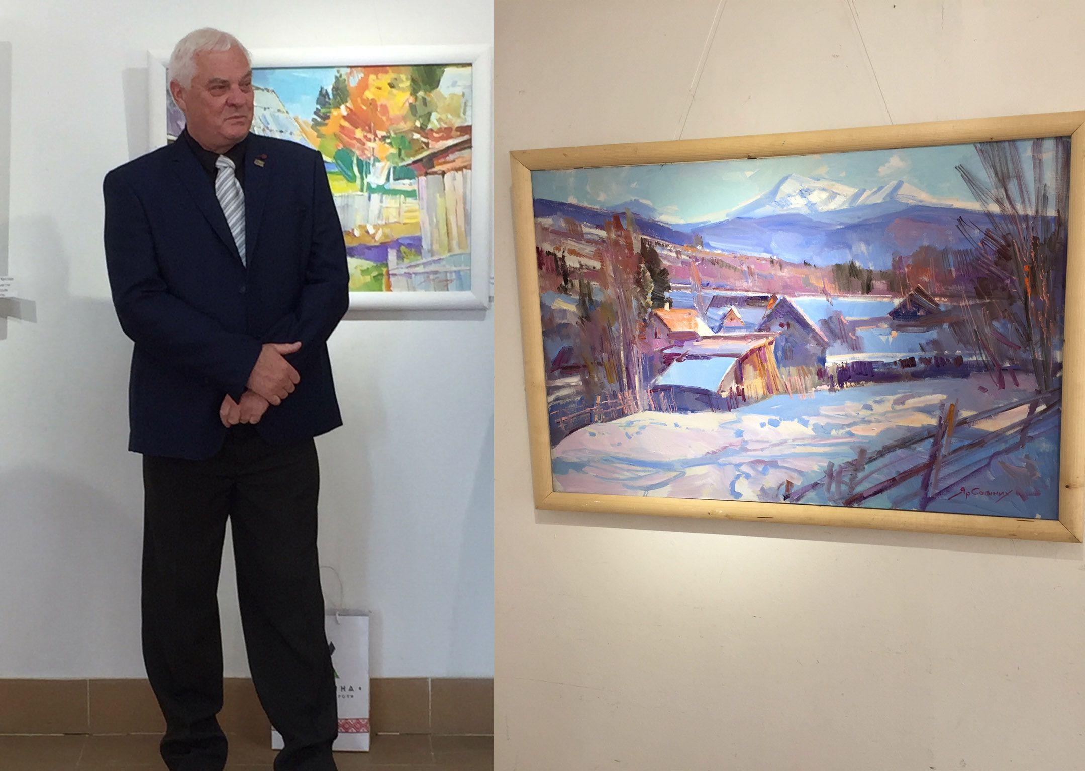В галерее «Ужгород» открылась выставка Ярослава Савиных «Моя Раховщина»