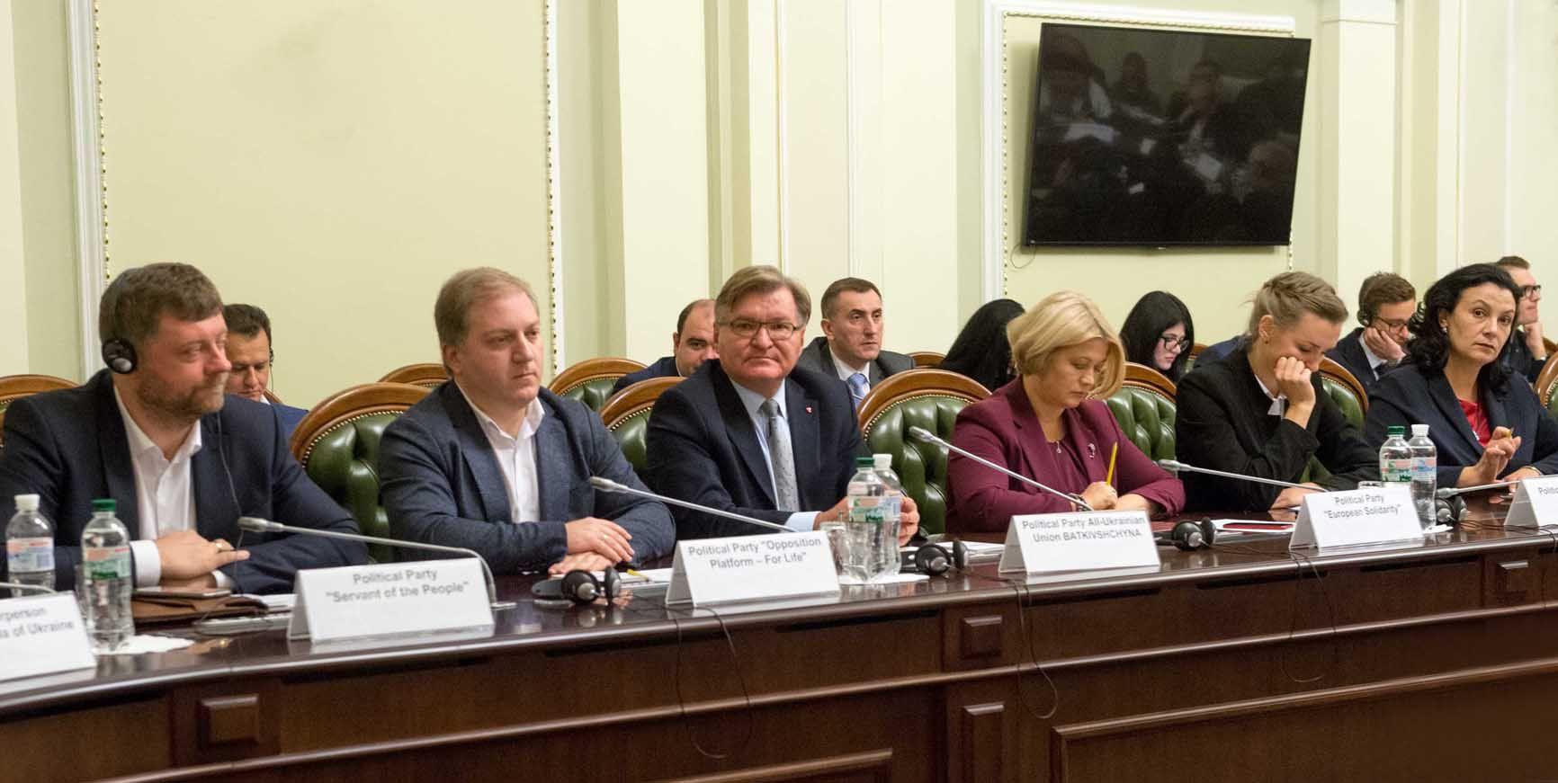 Заступник Генерального секретаря НАТО Мірче Джоане зустрівся з представниками фракцій.