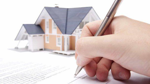 Схеми в оцінці нерухомості необхідно ліквідувати