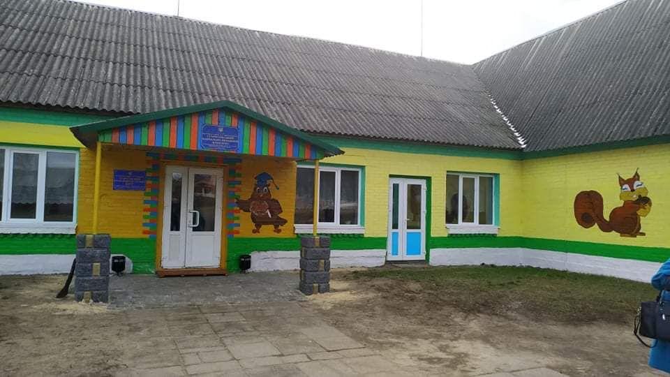 У Старосільській ОТГ відкрили Інклюзивно-ресурсний центр