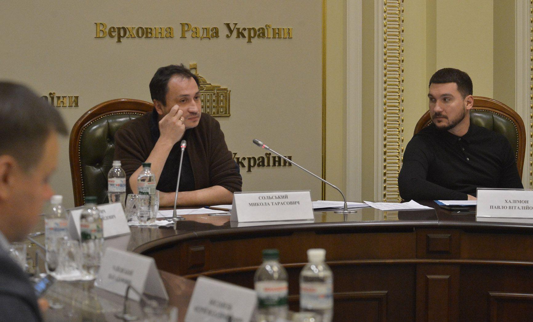 Під час засідання комітету з питань аграрної та земельної політики