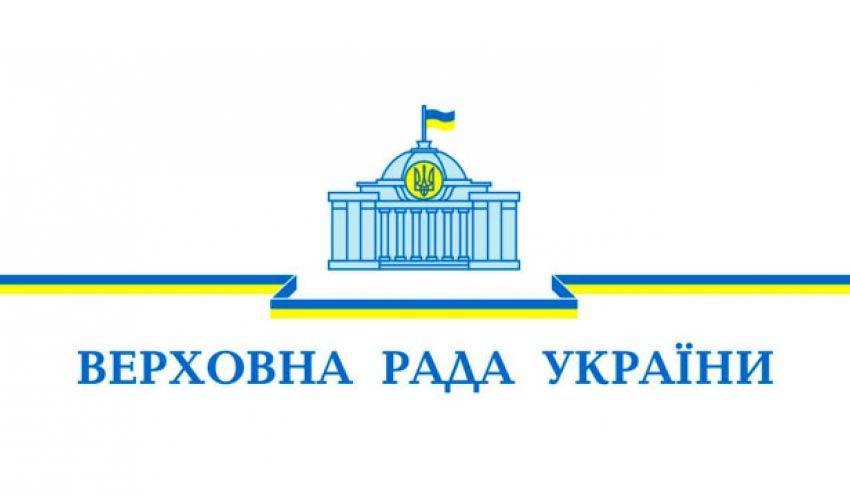 Про утворення Тимчасової слідчої комісії Верховної Ради України з питань розслідування пожежі (вибухів) на складах боєприпасів