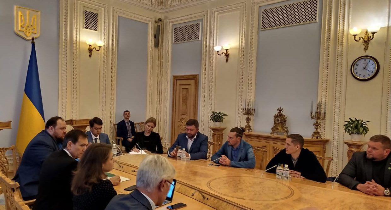 Впровадження інструментів прямої демократії в умовах цифровізації України