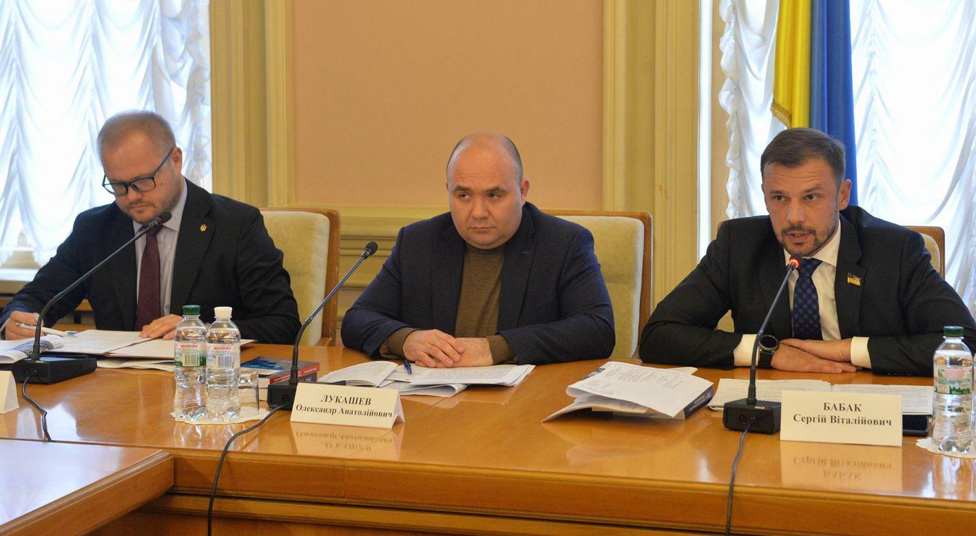 Під час розширеного засідання комітету України
