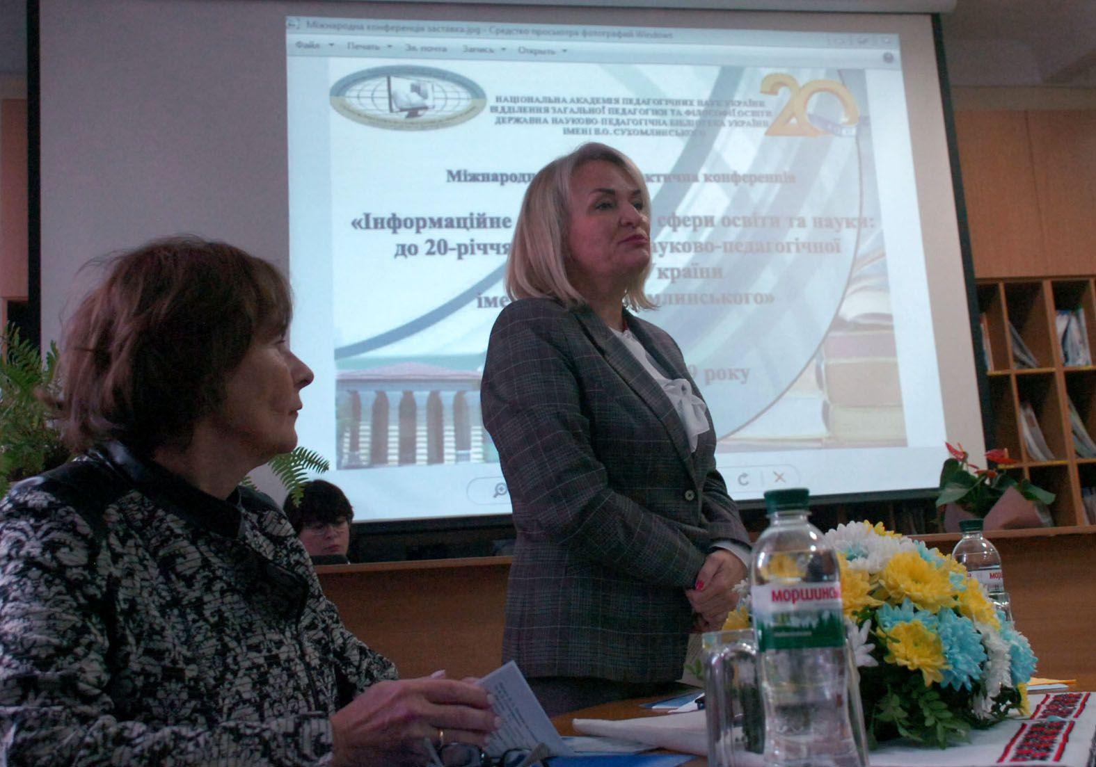 Державна науково-педагогічна бібліотека зберігає спадщину Сухомлинського