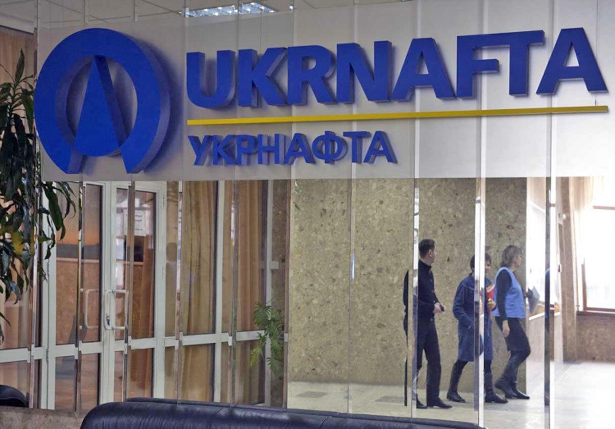 «Укрнафта» виграла право боротися за Свистунківсько-Червонолуцьке родовище