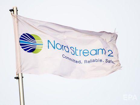 Польща рекордно  оштрафувала компанію —  партнера «Північного потоку-2»