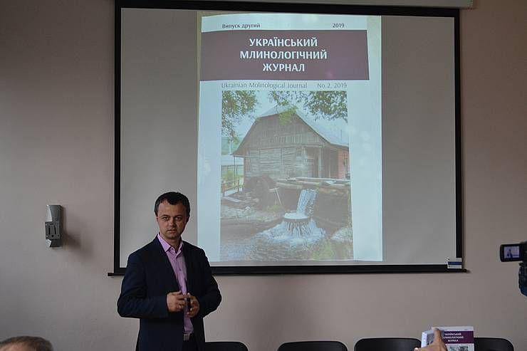 Представили второй номер «Українського млинологічного журналу»