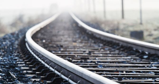 Луганська область: Від порожніх балачок до... залізничної вітки