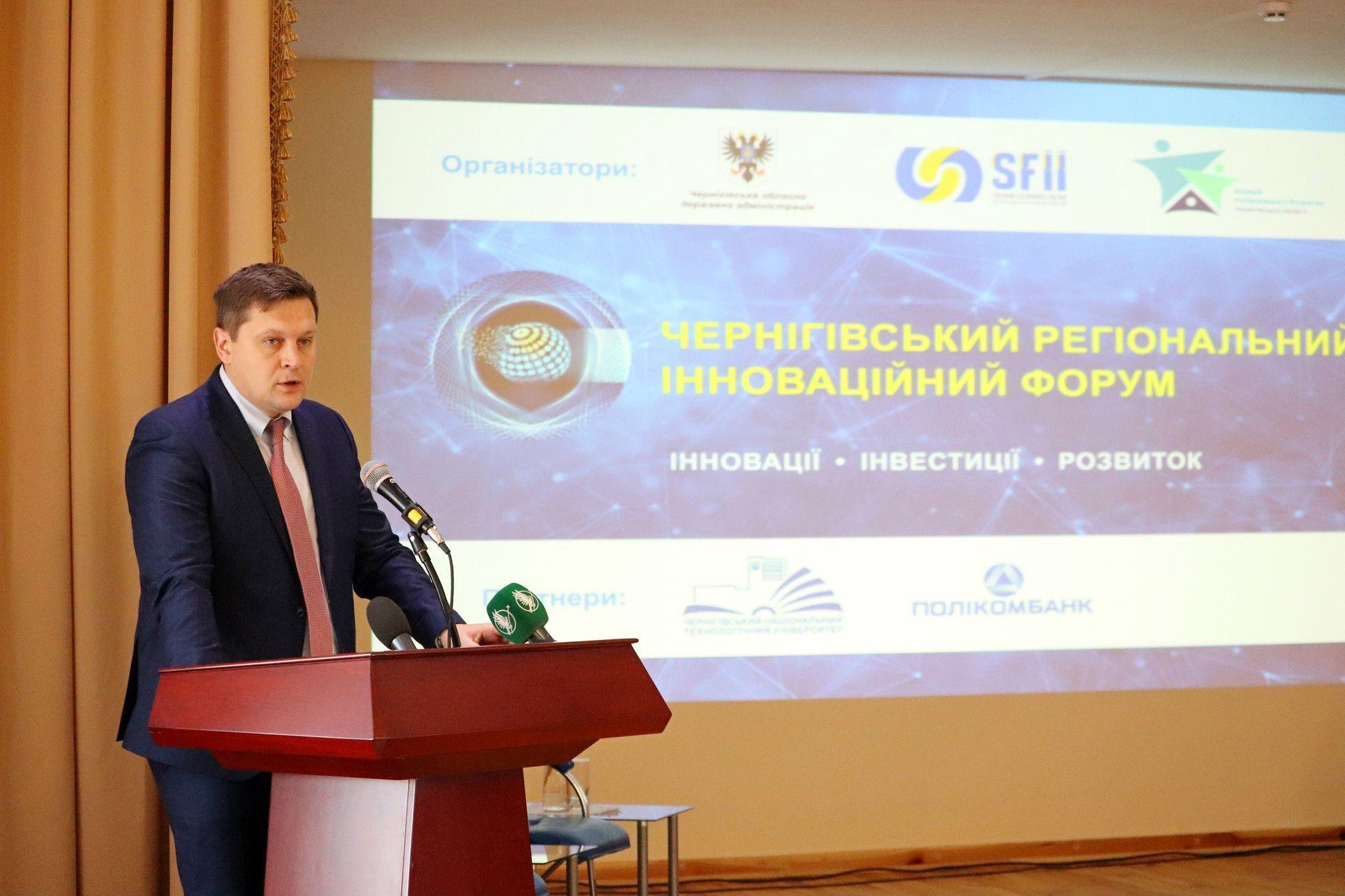 Перспективи Чернігівського краю підкреслюють інноватори