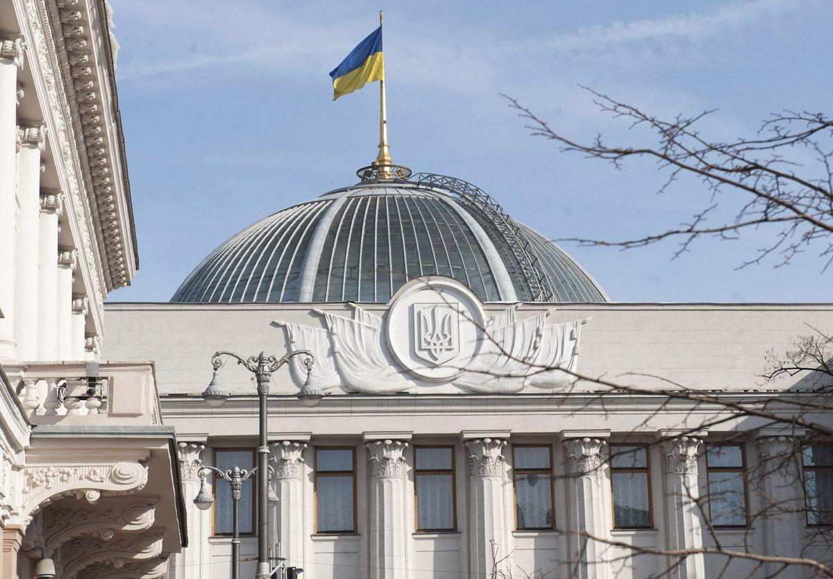 Про конкурс на здобуття у 2020 році іменних стипендій  Верховної Ради України для молодих учених - докторів наук