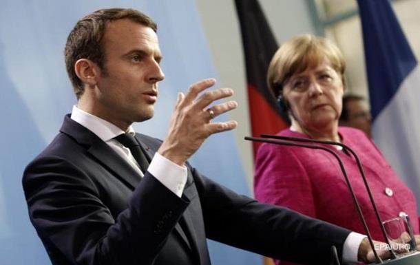 Макрон і Меркель дбають про інтереси Європи