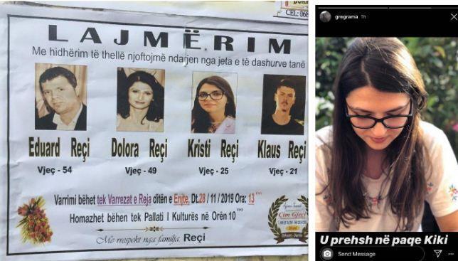 Під час землетрусу загинула наречена сина албанського прем'єра