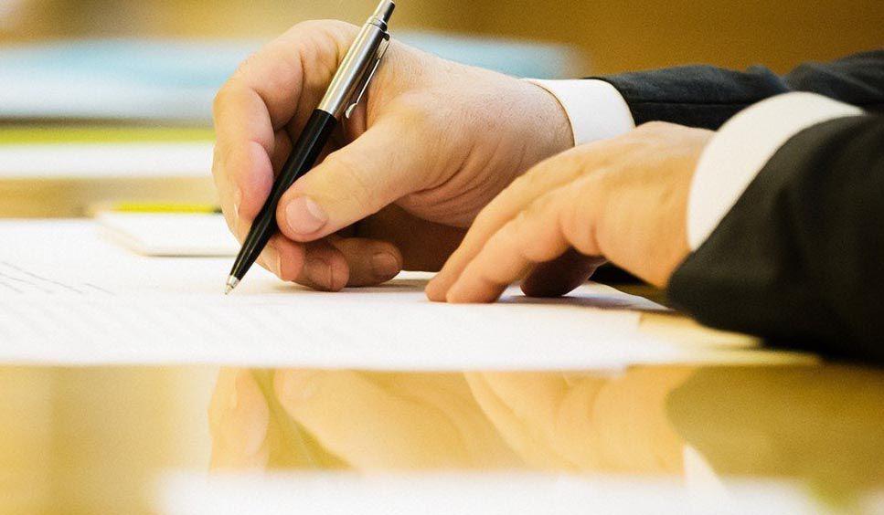 Щодо внесення зміни до статті 4 Закону України «Про використання земель оборони»