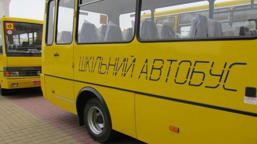 На закупівлю автобусів виділено 600 млн
