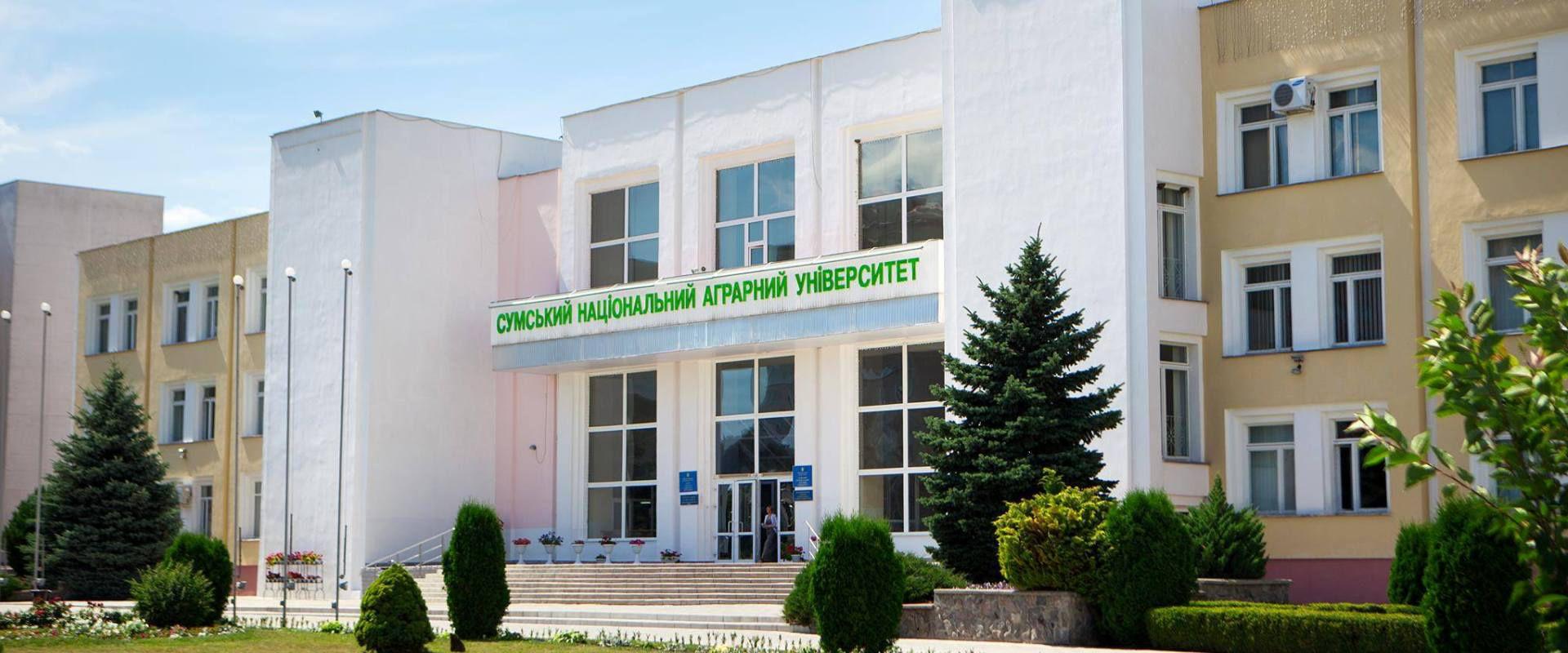 Сумська область: Викладачам недоплачували два десятиріччя