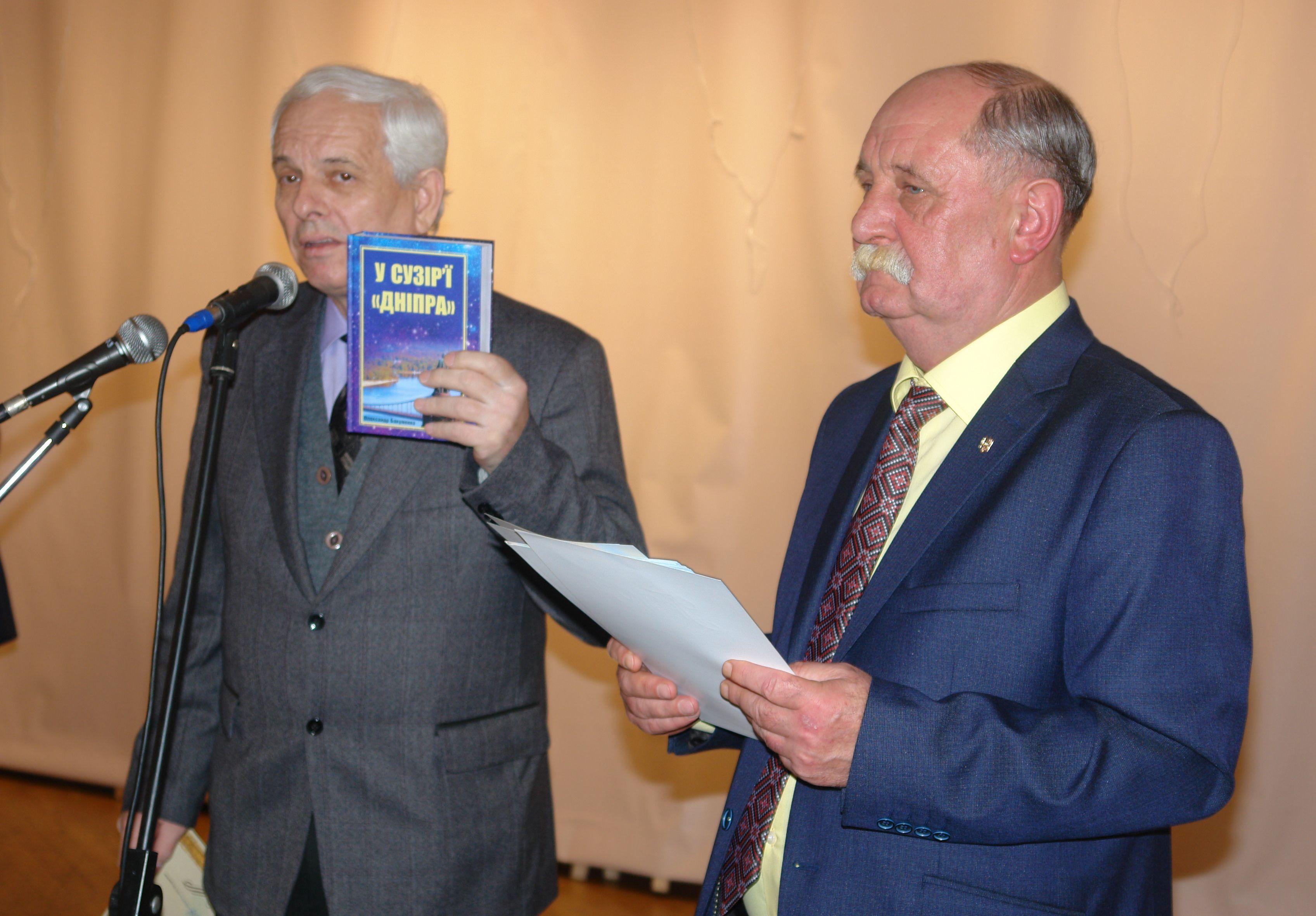 Изданные «Дніпром» в предыдущие десятилетия книги читают до сих пор