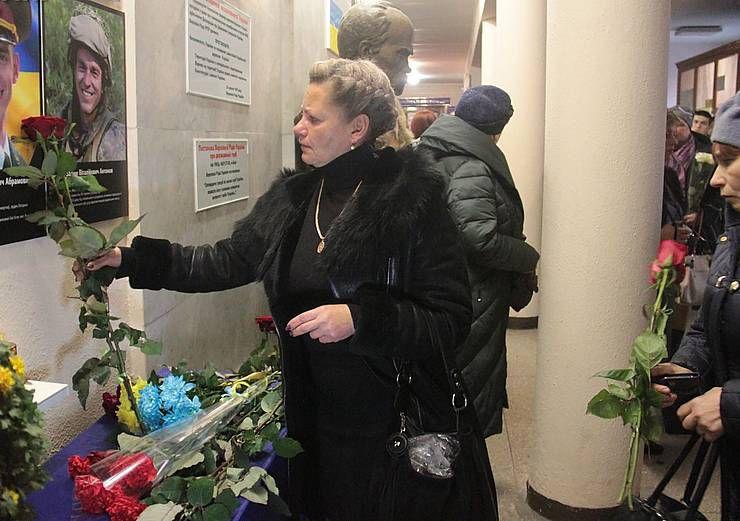 У Житомирі постала Стіна пам'яті
