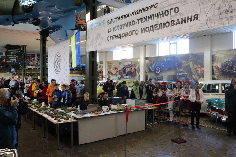 У Запоріжжі оголосили конкурс технічних витворів у мініатюрі