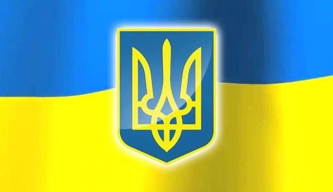 Щодо створення умов для забезпечення виконання зобов'язань України з відокремлення діяльності з транспортування природного газу