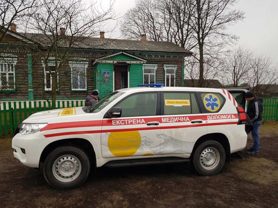 «Тойота» для Погорільської амбулаторії