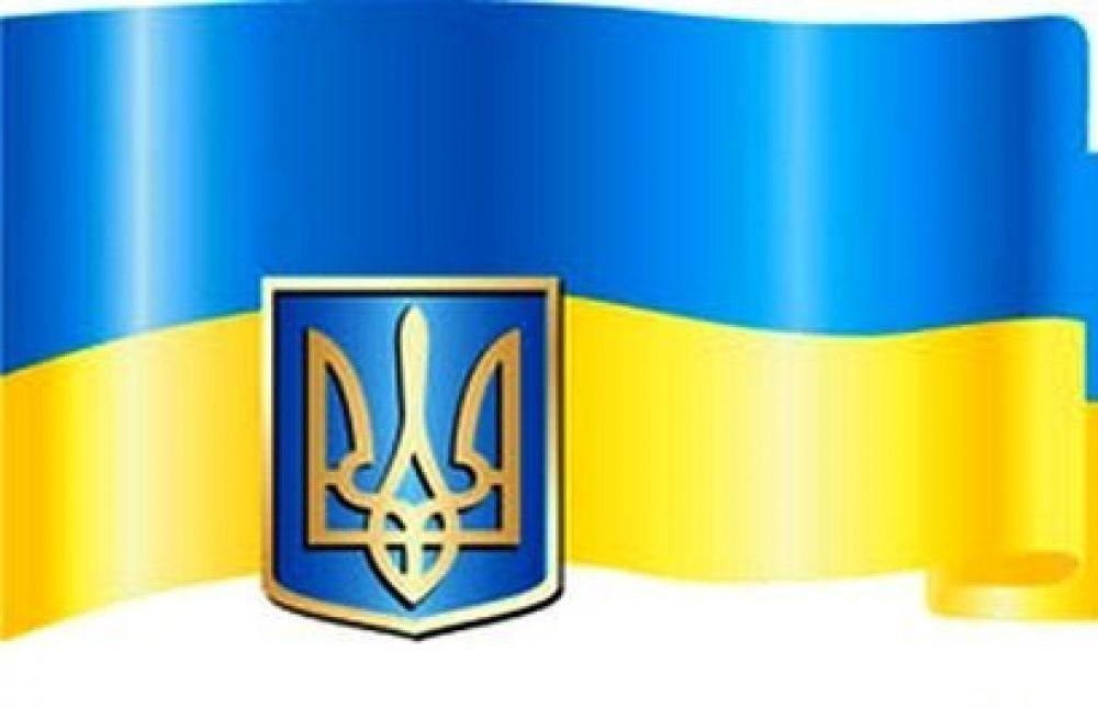 Про внесення зміни до статті 1 Закону України «Про особливий порядок місцевого самоврядування в окремих районах Донецької та Луганської областей»