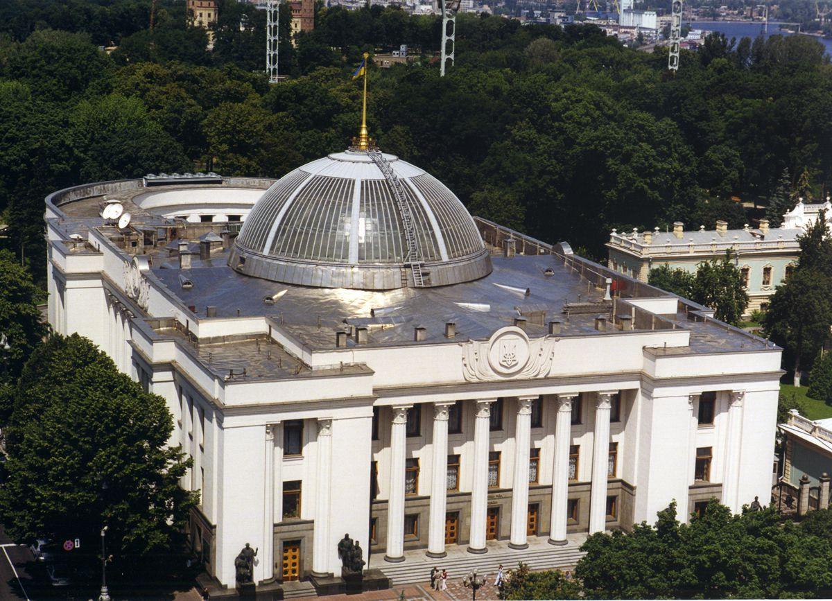 Про внесення змін до календарного плану проведення другої сесії Верховної Ради України дев'ятого скликання