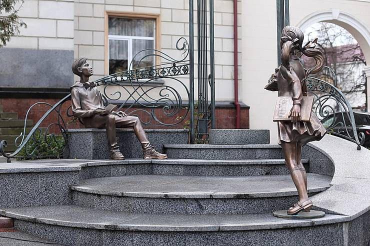 Тернопіль: Із шаною до вчителів