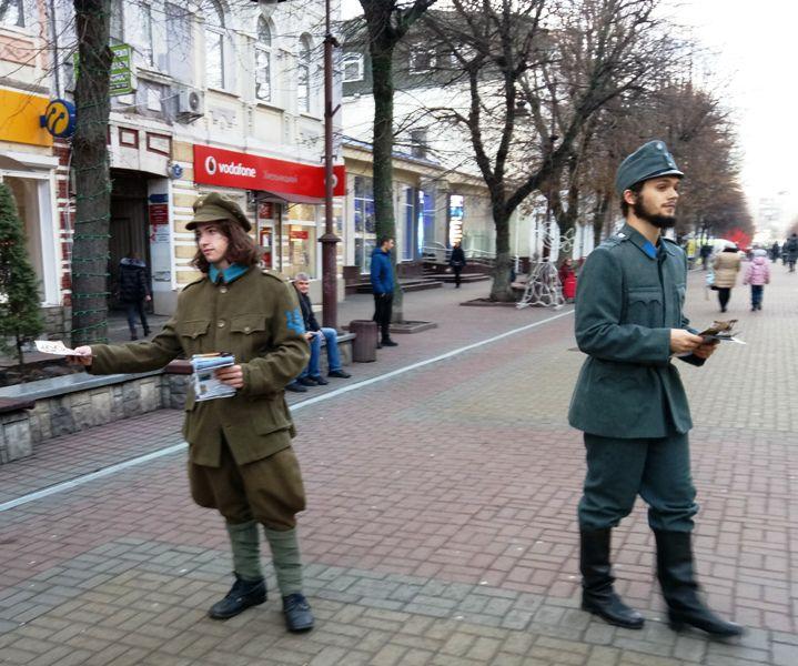 У Хмельницькому вояки і козаки Армії УНР закликали вивчати історію