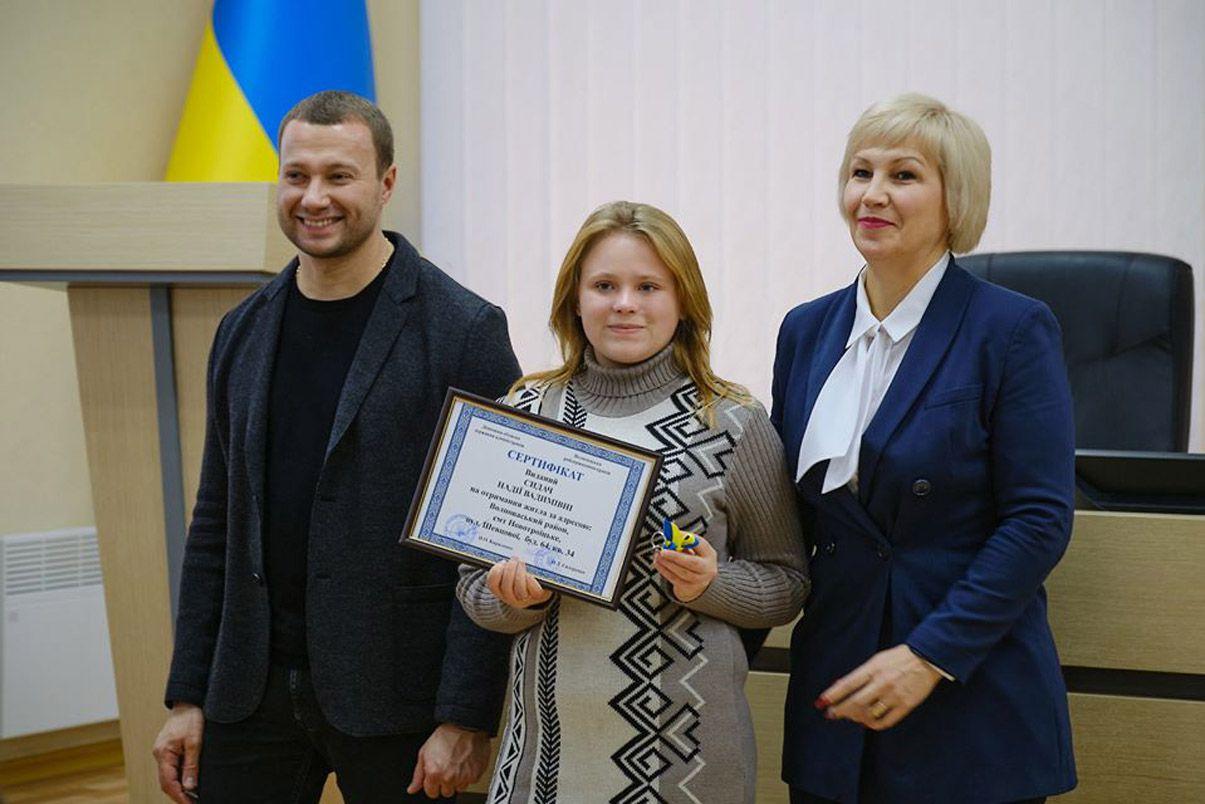 На Донеччині сиротам вручили ключі від власного житла