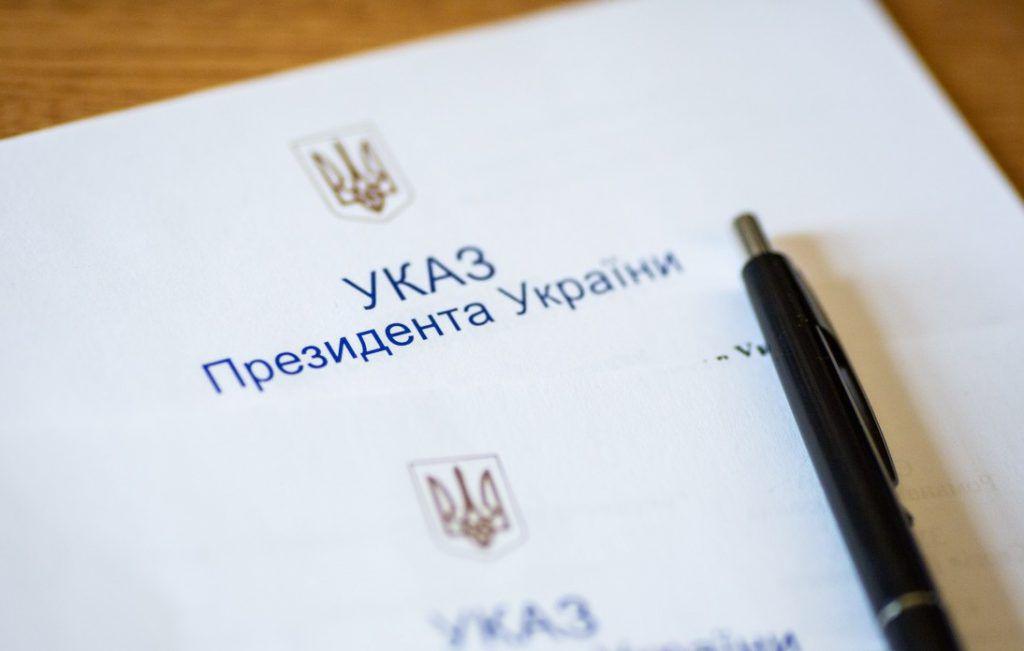 Про увільнення голови Комітету з Національної премії України імені Тараса Шевченка