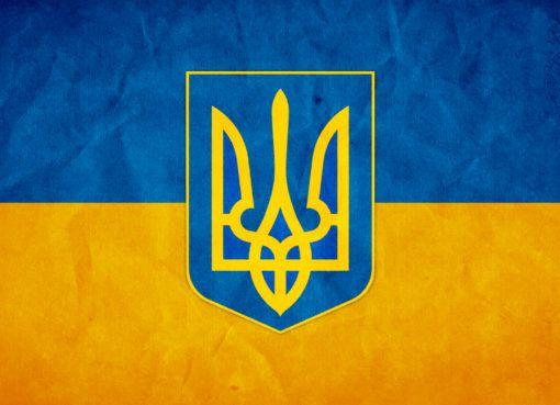 Про ратифікацію Угоди (у формі обміну нотами) між Урядом України та Урядом Федеративної Республіки Німеччина про створення місцевих бюро Німецького товариства міжнародного співробітництва ГмбГ (GIZ GmbH) та Кредитної установи для відбудови (KfW)