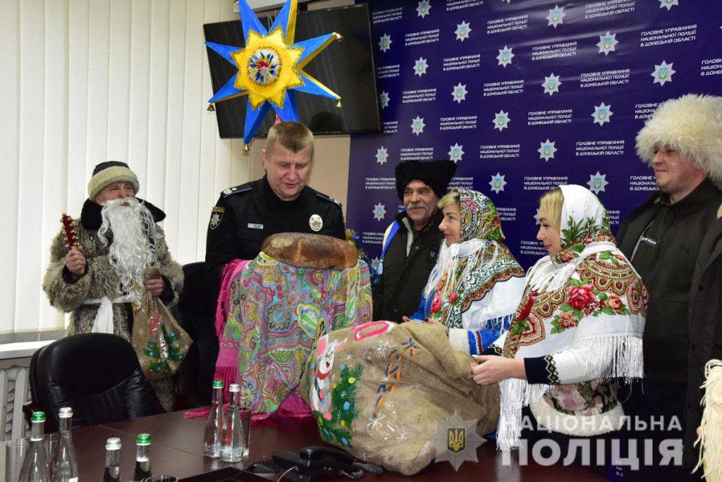 Донецька область: Подарували різдвяну коляду