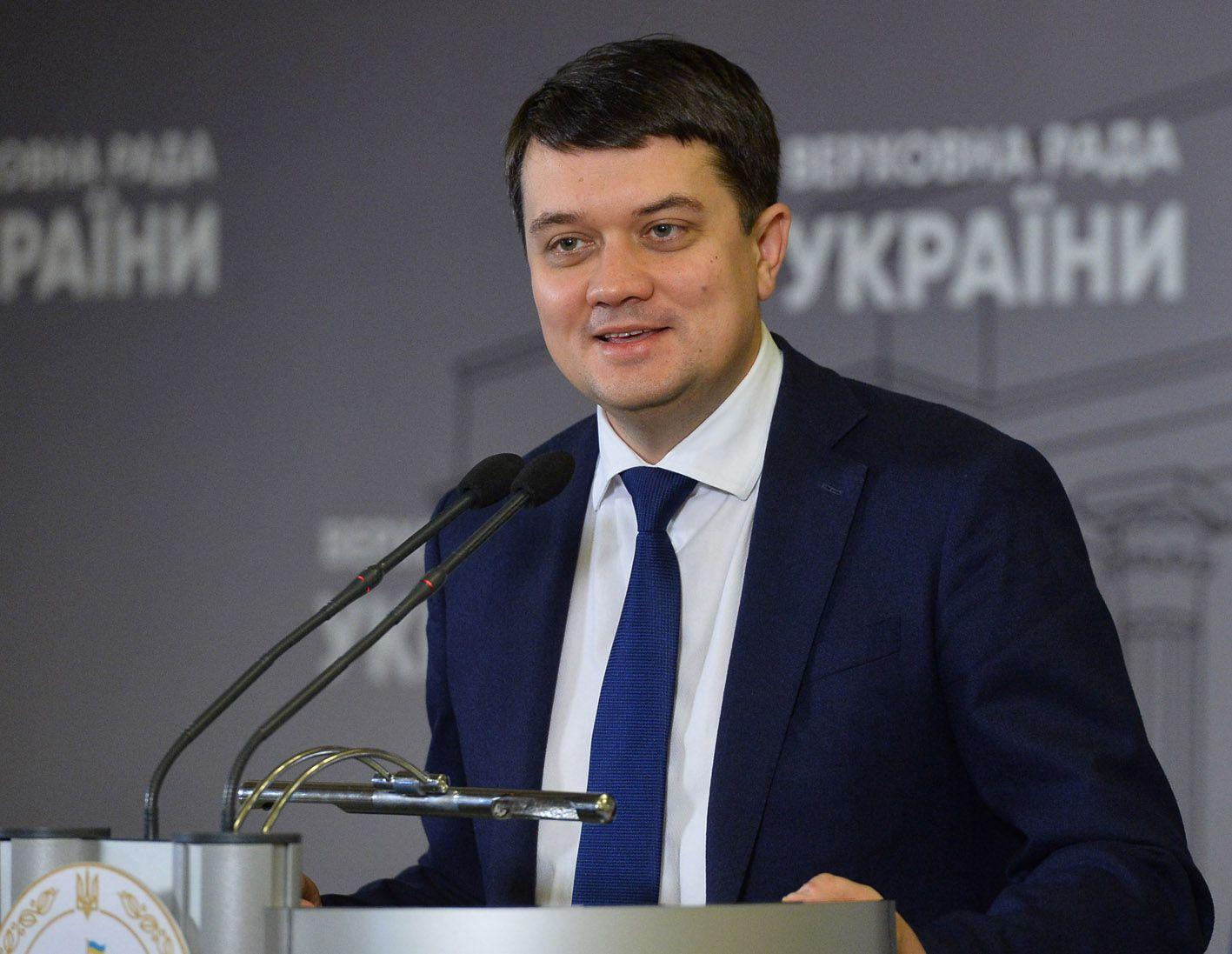 Дмитро Разумков: «Сподіваюся, що 2020 рік буде дуже конструктивним»