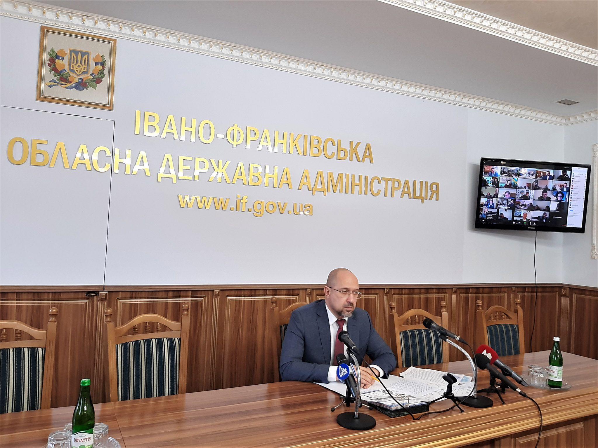 У веб-сайта Ивано-Франковской облгосадминистрации наивысший рейтинг информационной прозрачности