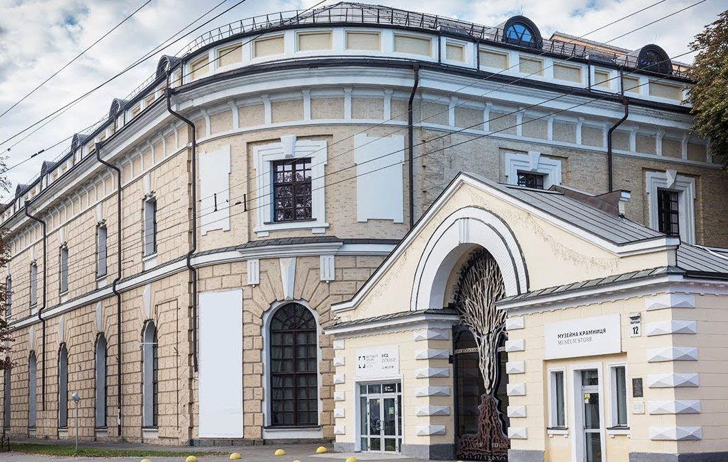 Питання Ради з питань розвитку Національного культурно-мистецького та музейного комплексу «Мистецький арсенал»