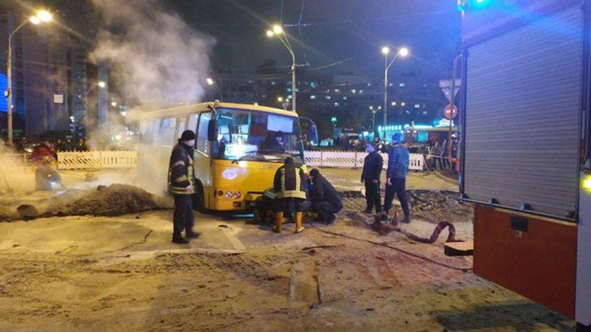 У Києві стався масштабний порив тепломережі