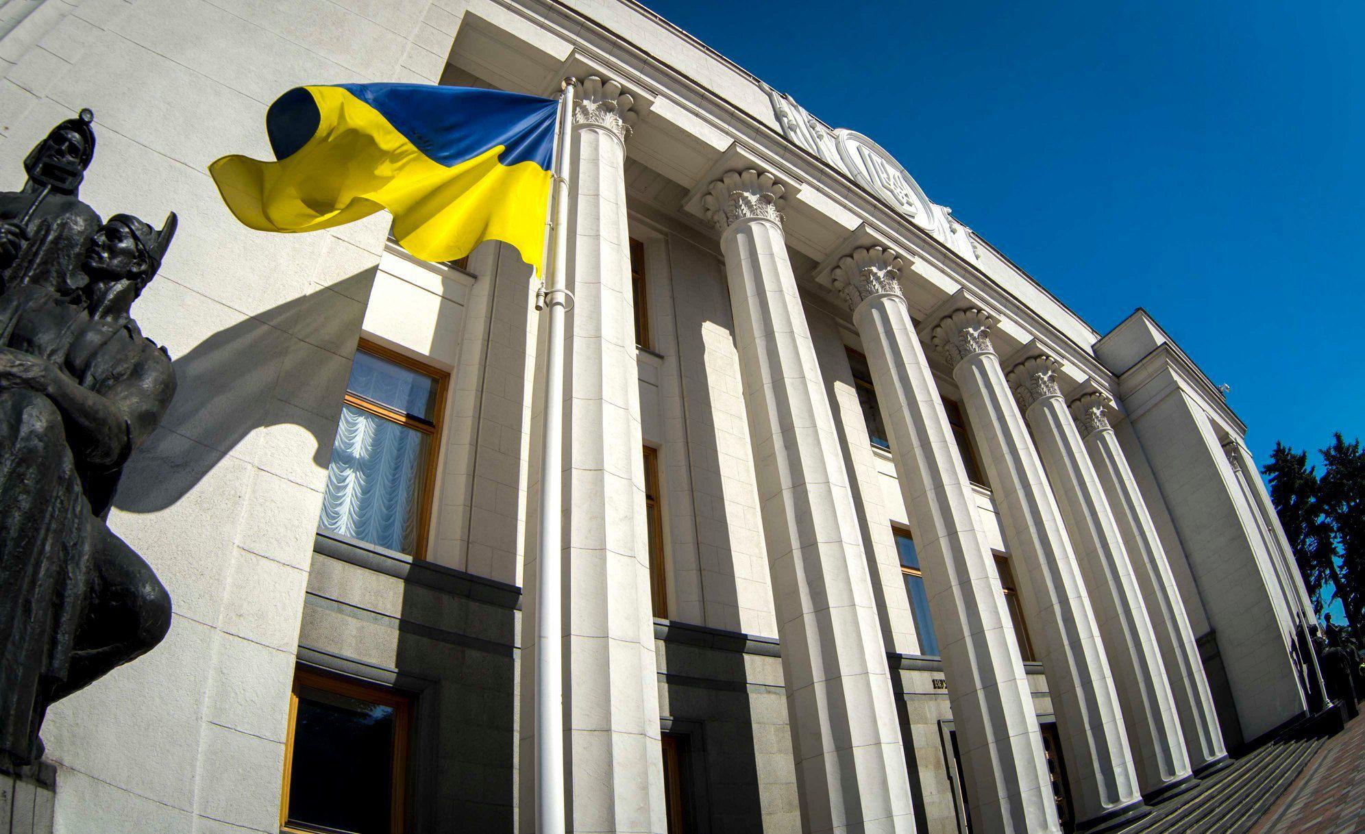 Довідка про розгляд Верховною Радою України проектів законів з початку скликання