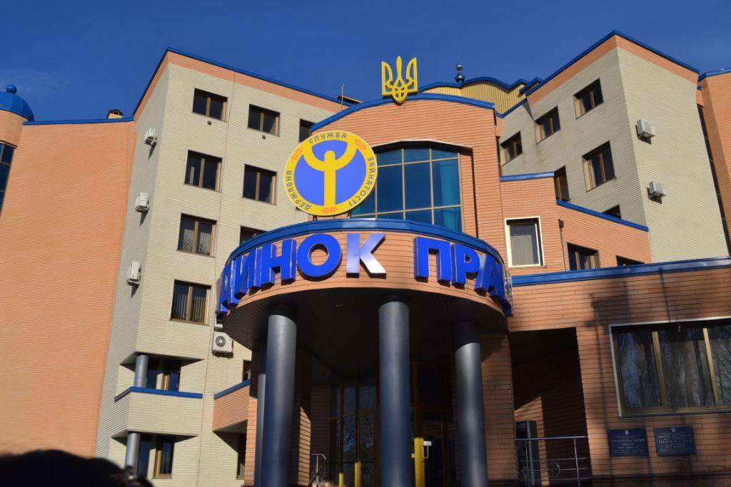На Тернопільщині учасники АТО знаходять роботу