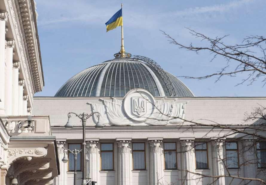 Про календарний план проведення третьої сесії Верховної Ради України дев'ятого скликання