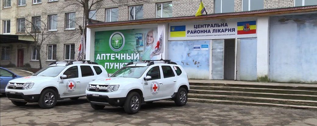 У Станиці Луганській якість обслуговування маленьких пацієнтів покращилась