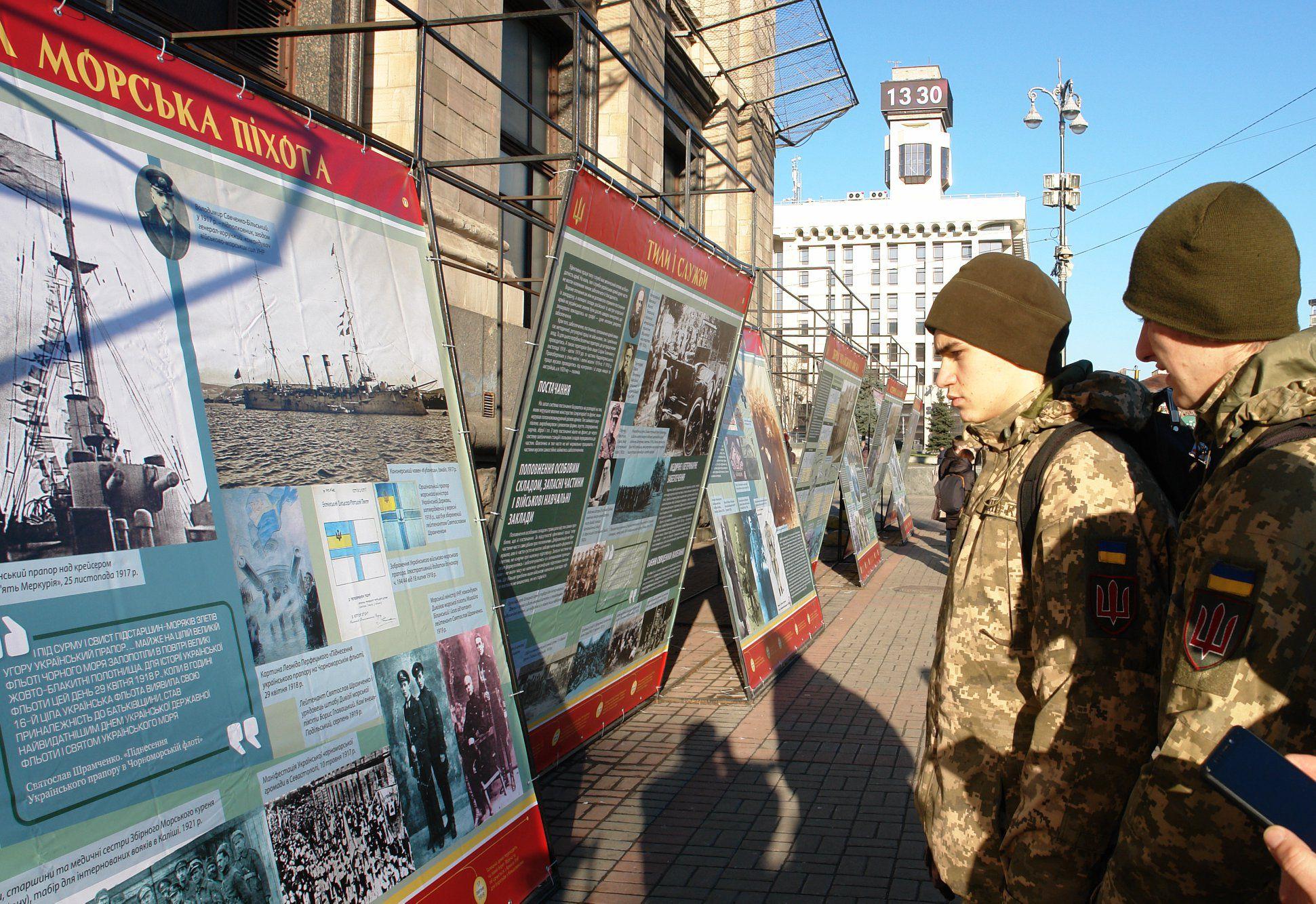 На Хрещатику триває виставка «Українське військо: 1917—1921»