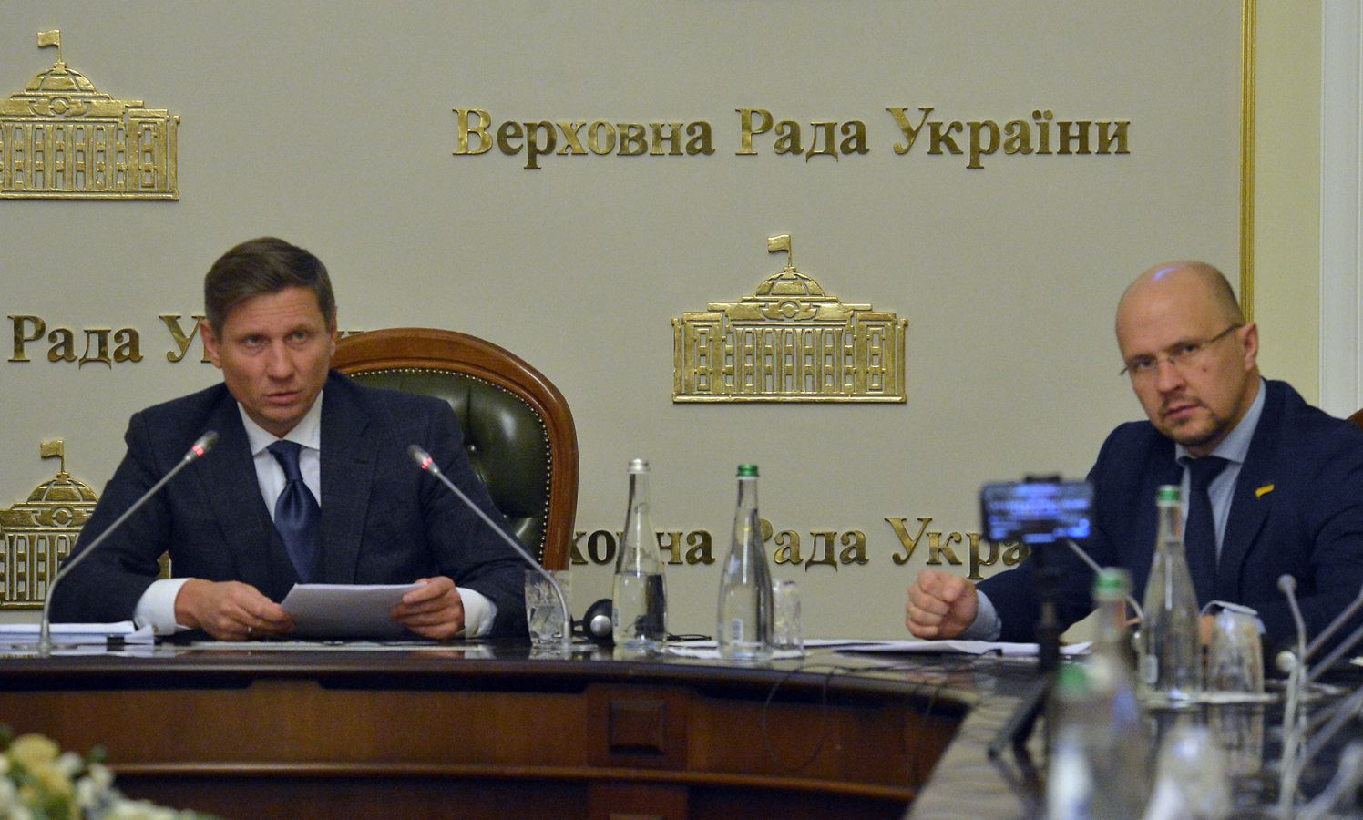 У Верховній Раді України відбулося засідання...