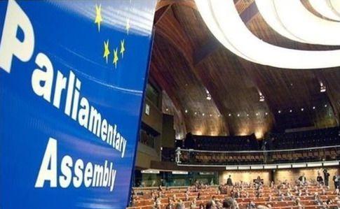 Ukrainische Parlamentsabgeordnete zu Europarat - Parlamentsversammlung zurückgehrt
