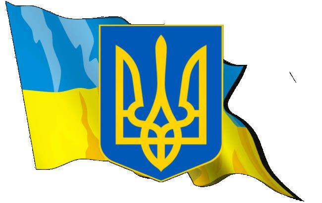 Про Рекомендації парламентських слухань на тему: «Безпека діяльності журналістів  в Україні: стан, проблеми і шляхи їх вирішення»